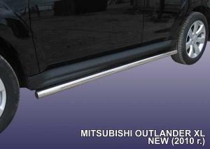 MITSUBISHI OUTLANDER XL (2010)-Пороги d57 труба